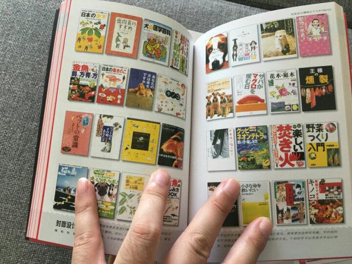 日本最新设计模板:书籍封面设计 晒单图