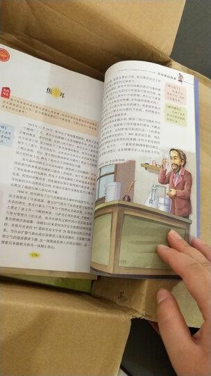 科学家的故事 分级课外阅读青少版(无障碍阅读彩插本)中小学课外阅读 人生必读书 晒单图