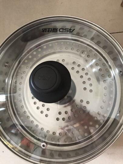 爱仕达 26CM不锈钢二层复底蒸锅 不锈钢蒸锅蒸笼燃气电磁炉通用 晒单图