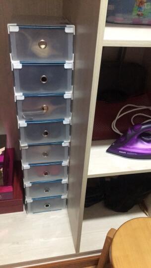 晨安 透明鞋盒收纳盒组合鞋柜8个装 抽屉式可叠加加厚塑料鞋盒子家居桌面收纳盒长靴短靴子收纳箱 抽屉式 加厚金边(8个装)收纳通用混色 42码 晒单图