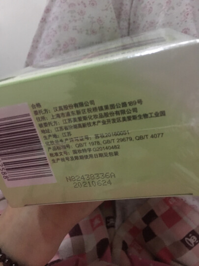 施华蔻(Schwarzkopf)怡然染发霜2.0/9闪亮珍珠黑*2(植物染发剂膏 无氨健康遮白 易上色 男女)(新老包装随机) 晒单图