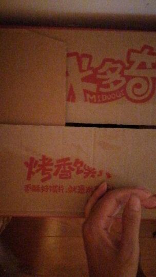 【2份减10元】米多奇烤香馍片整箱装  烧烤/麻辣/孜然等4味随机混装烤馍片馒头片休闲零食 烧烤/孜然/香葱牛排/麻辣 40包整箱 晒单图