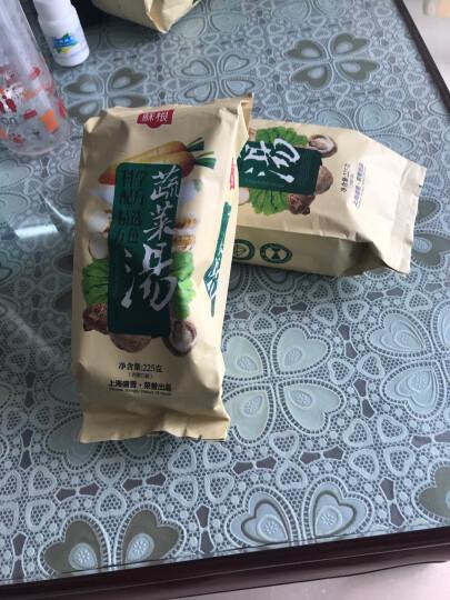 苏根 五行蔬菜汤15g*15包共225g利天一利五行蔬菜汤可搭配代餐减肥瘦身的产品 晒单图