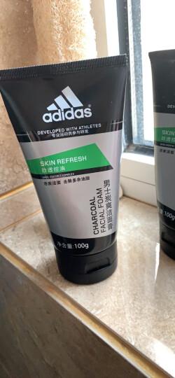 阿迪达斯(Adidas)男士洗面奶洁面膏泡沫洁面乳控油去黑头抗痘保湿补水磨砂去角质 保湿洁面啫喱100g 晒单图