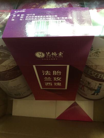 艺福堂 花草茶茶叶 法兰西玫瑰 胎玫瑰花茶 花茶礼盒80g*3妇女节礼物送女友 晒单图