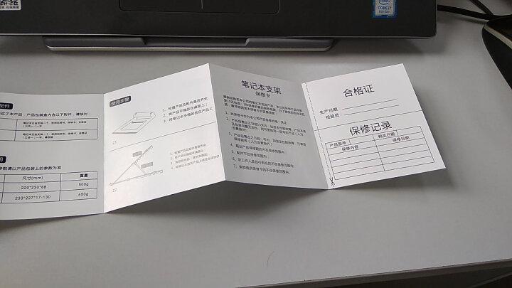 绿巨能 (llano)笔记本支架 升降桌6档调节 便携折叠电脑支架 置物架 护颈椎笔记本配件电脑显示器支架 散热架 晒单图