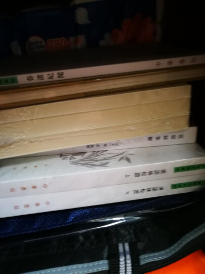 中国思想史资料丛刊:叶适集(套装共3册) 晒单图