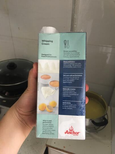 进口安佳淡奶油1L 稀奶油动物性蛋挞蛋糕奶茶奶盖烘焙原料 晒单图