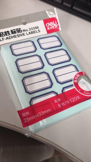 得力(deli)960枚23mm×33mm不干胶标签贴纸自粘性标贴 8枚/张33350 晒单图
