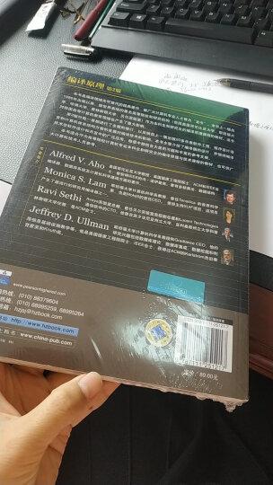 计算机科学丛书:编译原理(第2版) 晒单图