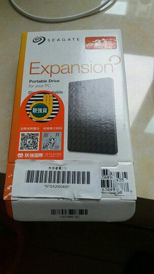 希捷(Seagate) 移动硬盘1T/2T USB3.0睿翼/锦/铭 2.5英寸(便携存储资料备份) 睿翼黑钻(商务黑) 2TB 晒单图