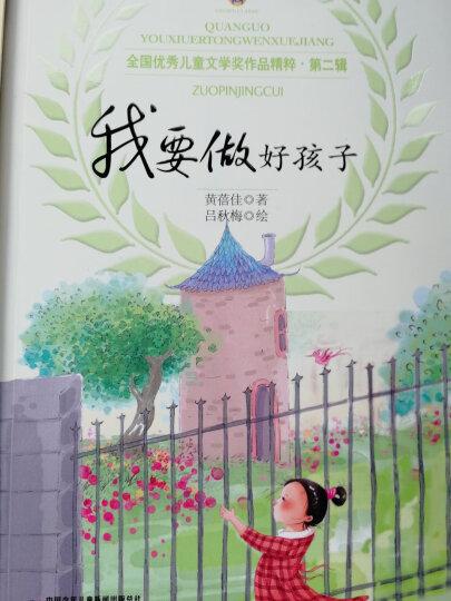 青春读书课(全七卷共14册) 晒单图