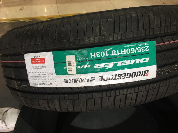普利司通Bridgestone轮胎/汽车轮胎 195/60R16 89H 绿歌伴 ECOPIA EP150 原厂配套轩逸/蓝鸟/骐达 晒单图