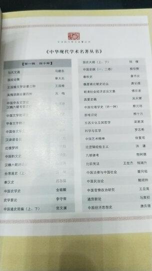 中华经典名著全本全注全译丛书:搜神记  晒单图