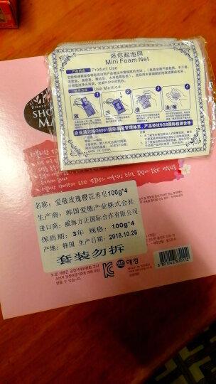 爱敬 玫瑰樱花皂 香水洁面沐浴皂100g*4(洗脸皂香氛皂 特惠家庭装 温和清洁 肌肤花香持久 男女) 晒单图