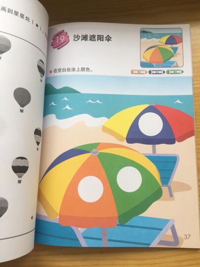 公文式教育:最好玩的数字书(1-70数字游戏 3-4岁) 晒单图