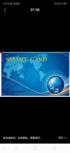 迪奥特莱斯 食堂刷卡机 学校消费机用  智能消费机卡 IC卡 统一版面彩卡 现货 100张黑卡 晒单图