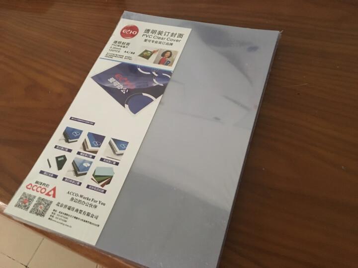 ECHO 爱可21孔梳式装订机装订环/胶圈/装订耗材装订胶圈黑白蓝红四色 文本合同文件装订耗材 白色 8mm/100支 晒单图
