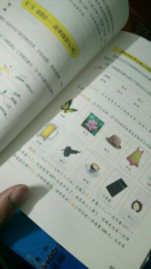 最强大脑之魔方圣境:魔方机器人孙虹烨的魔方秘笈 晒单图