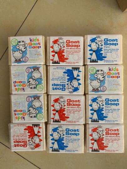 山羊奶皂 Goat Soap kids 婴幼儿手工香皂 敏感肌肤适用 澳洲进口 100g 晒单图