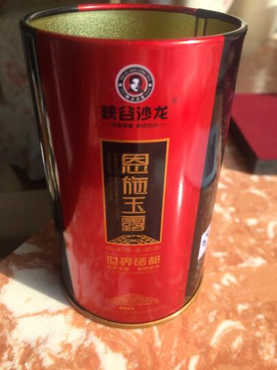【买一送一】2019新茶上市峡谷沙龙明前春茶恩施玉露特产硒茶蒸青绿茶50g罐装 晒单图