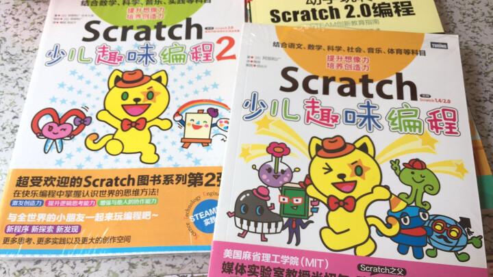 Scratch少儿趣味编程 青少年儿童编程系列图书 晒单图