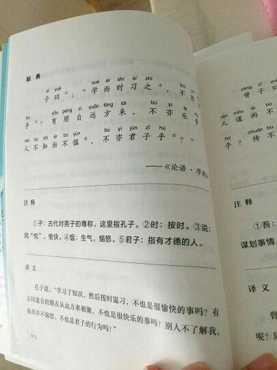 最好的方法读唐诗 晒单图
