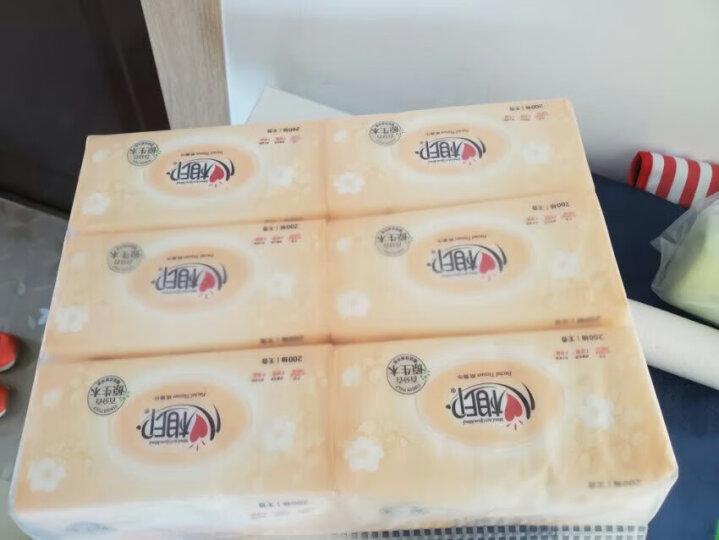 心相印抽纸 经典系列 2层180抽面巾纸*18包(小规格/新老包装随机发货)软抽(整箱售卖) 晒单图