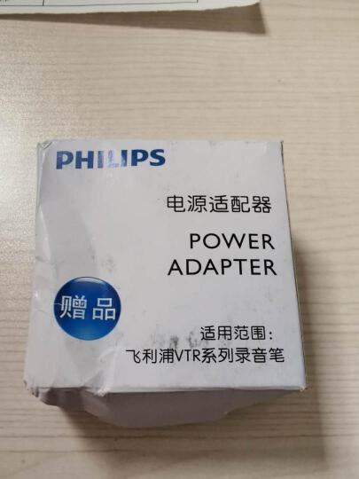 飞利浦(PHILIPS)VTR6900 会议采访 高采样率高音质PCM线性一键紧急录音笔 晒单图
