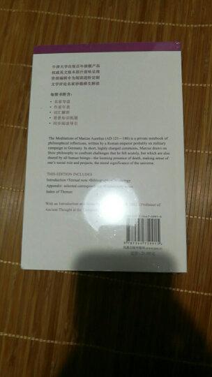 牛津英文经典:莎士比亚十四行诗全集(英文版) 晒单图