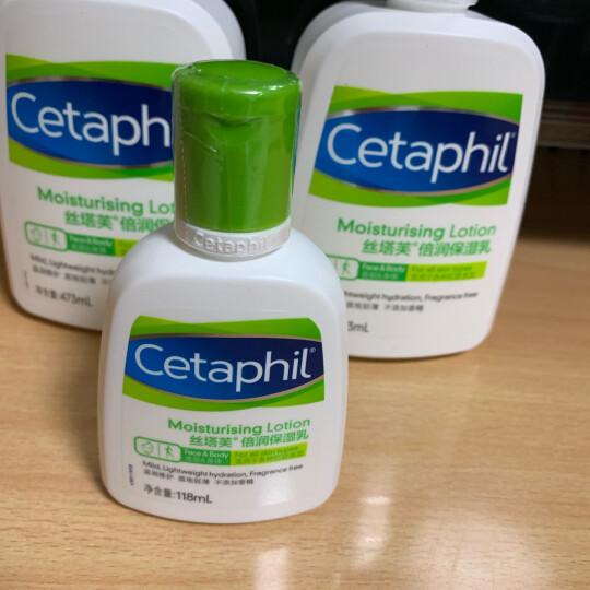 丝塔芙Cetaphil保湿润肤露200ml法产(乳液 面霜 温和 补水 保湿 不添加香料敏感肌适用) 晒单图