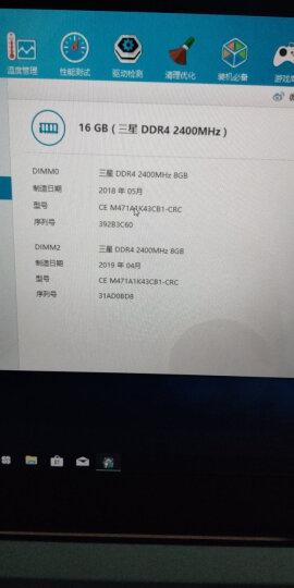 【二手99新】索尼(SONY) PS4 Slim Pro  游戏软件光盘 中文 现货  顺丰快递 十三机兵防卫圈 13 中文 现货 晒单图