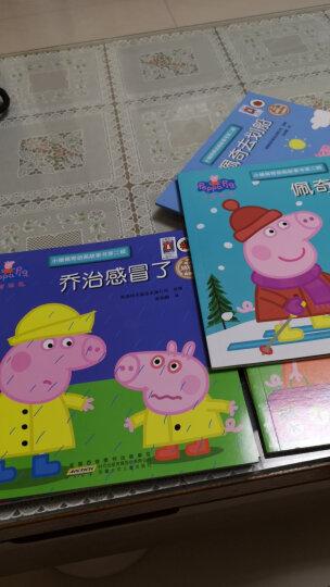 佩奇公主/小猪佩奇趣味贴纸游戏书 晒单图