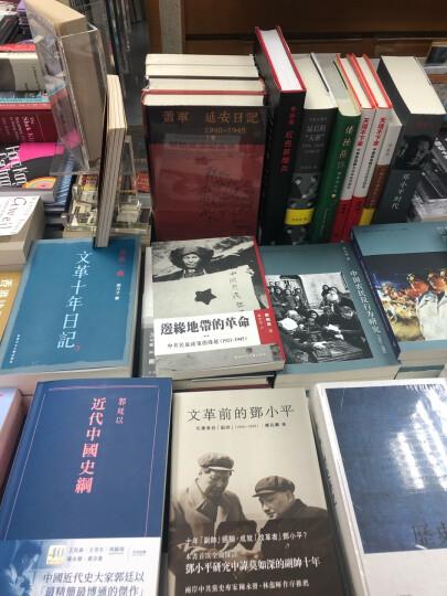 中华民国专题史·第十五卷:台湾光复研究 晒单图