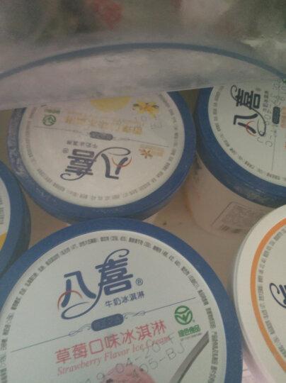 八喜 酸奶冰淇淋 原味 550g*1桶 家庭装 桶装 晒单图