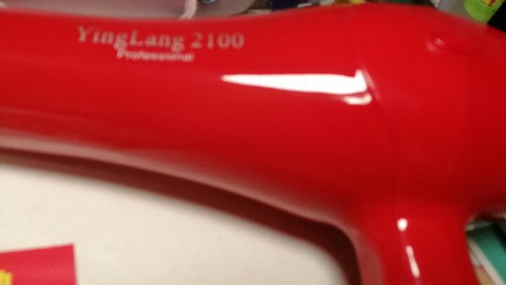 影浪(YingLang) 电吹风机家用吹风筒专业美发大小功率静音冷热男女通用款电吹风 红色-下单就送吹风实用配件 晒单图