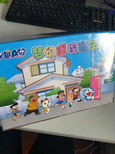 益米(YIMI)遥控车 儿童卡通遥控汽车赛车电动遥控行走飞机车男孩玩具车模型新823 新老包装发货 晒单图