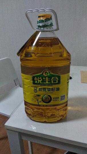 悦生合菜籽油非转基因 原味双低 物理压榨菜籽油 5L装共20L整箱装菜油 (芥花籽油) 晒单图