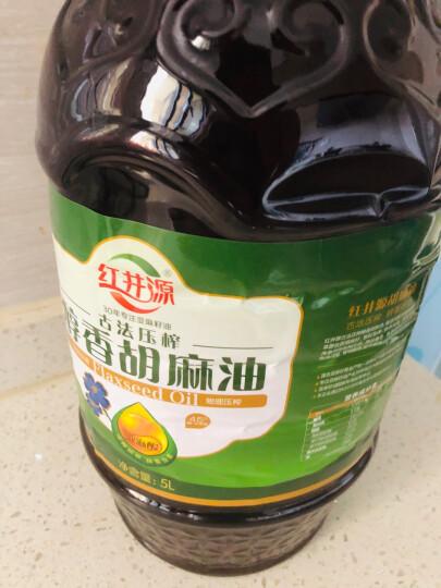内蒙古红井源醇香胡麻油5L古法压榨孕妇月子油亚麻籽油家庭装 晒单图