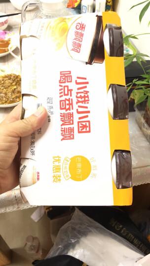 香飘飘奶茶 芝士燕麦味奶茶 三连杯82g*3杯 休闲冲饮品 晒单图