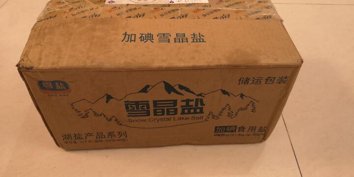 【广州馆】粤盐无添加抗结剂盐无碘盐250g雪晶食用盐食盐调味料  晒单图