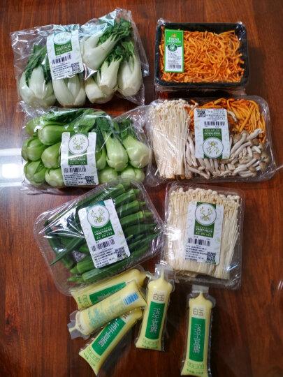 绿鲜知 秀珍菇 蘑菇 食用菌菇 约300g 火锅食材 新鲜蔬菜 晒单图