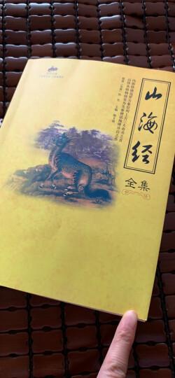 国学经典53:管子精粹 晒单图
