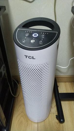 TCL 空气净化器家用除甲醛雾霾 五重净化杀菌TKJ200F-A1 天鹅白 晒单图