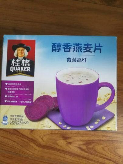 桂格 早餐谷物 不含反式脂肪酸 醇香燕麦片紫薯高纤540g(27g*20袋) 晒单图