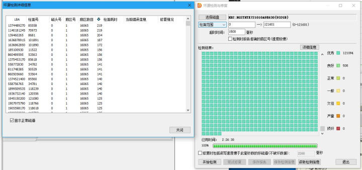 昱科(HGST)1TB 增强型笔记本硬盘 7200转32MB SATA3.0接口(HTE721010A9E630) 晒单图