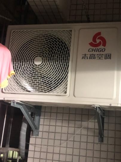 志高(CHIGO)正1.5匹 定频 单冷 空调挂机 隐藏显示 纯铜连接管(NEW-GD12F1C3) 晒单图