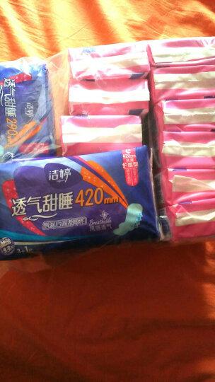 洁婷(ladycare)卫生巾满99减50日夜用套装透气双U14包84片(240mm*45片+420mm*12片+290mm*7片+145mm*20片) 晒单图
