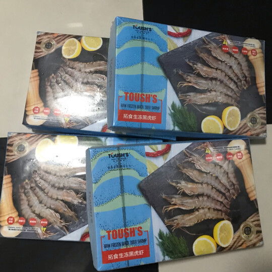 拓食 原装进口越南生冻黑虎虾(特大号)400g/盒 10-14只 火锅食材 海鲜水产 晒单图