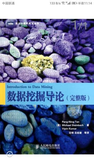 数据挖掘导论(完整版)/图灵计算机科学丛书 晒单图